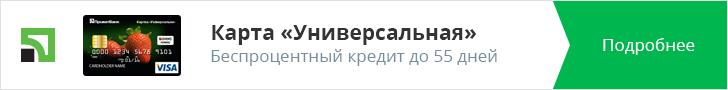 ПриватБанк - privatbank.ua