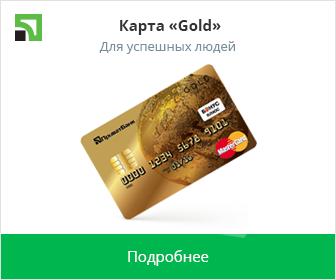 Приват 24 онлайн сервис (Privat24)